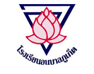 Anuban Phuket School